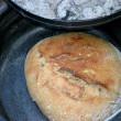 Dutch Oven Sourdough